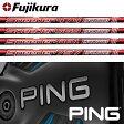 【ポイント20倍】【PING Gシリーズ/G30・G25/i25/ANSER スリーブ装着シャフト】 フジクラ スピーダー エボリューション III (Fujikura Speeder Evolution III)