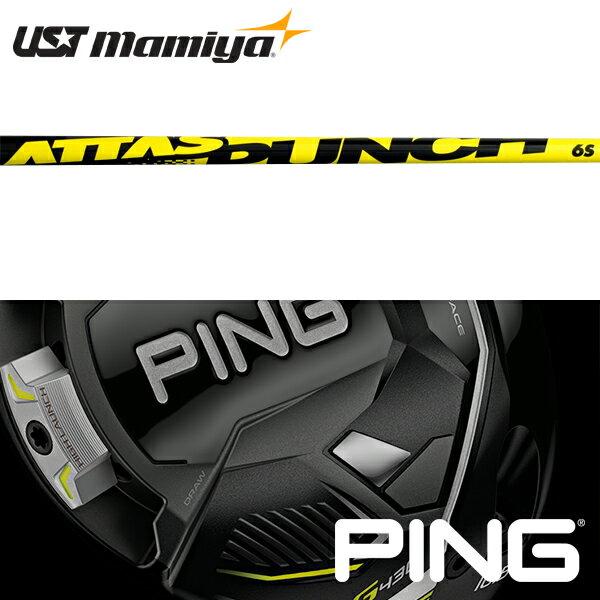 Mamiya Camera repair PING G410 UST (UST Mamiya A...