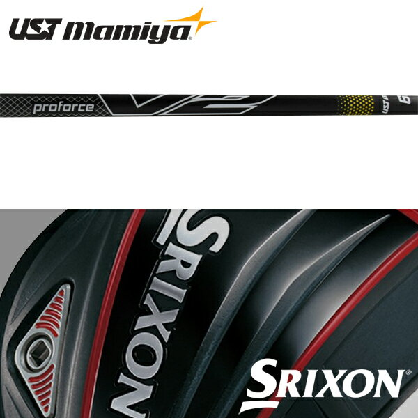 クラブ用パーツ, シャフト SRIXON QTS UST V2 (US) (UST Mamiya ProForce V2 Black Wood)