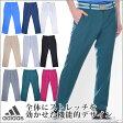 (厳選フェア★ポイント5倍)アディダス ゴルフパンツ メンズ パンツ メンズウェア アルティメット 3ストライプ パンツ 大きいサイズ