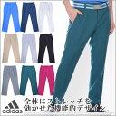 アディダス adidas ゴルフウェア メンズ ゴルフパンツ ロングパンツ メンズウェア アルティメット 3ストライプ パンツ 大きいサイズ USA直輸入 あす楽対応
