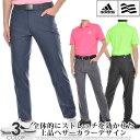 アディダス adidas ゴルフパンツ メンズ 春夏 ゴルフウェア メンズ パンツ おしゃれ ロングパンツ メンズウェア アルティメット365 ヘザー 5ポケット パンツ USA直輸入 あす楽対応・・・