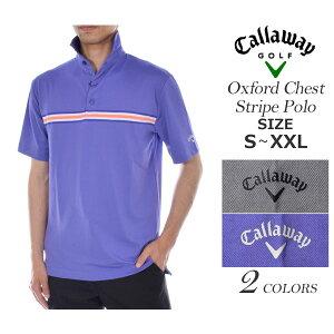 ゴルフウェア メンズ  シャツ トップス ポロシャツ 春夏 おしゃれ (在庫処分)キャロウェイ Callaway ゴルフウェア メンズウェア オックスフォード チェスト ストライプ 半袖ポロシャツ