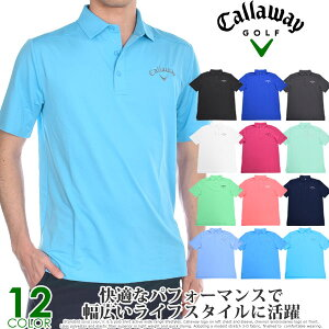 キャロウェイ Callaway シャツ トップス 春夏 おしゃれ ゴルフウェア メンズウェア マイクロ ヘックス ソリッド 半袖ポロシャツ 大きいサイズ USA直輸入 あす楽対応