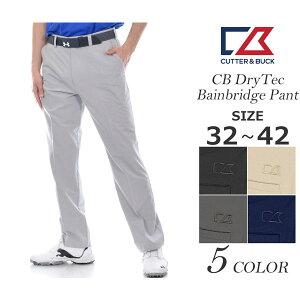カッター&バック Cutter&Buck ゴルフパンツ メンズ 春夏 ゴルフウェア メンズ パンツ おしゃれ メンズ パンツ ボトム メンズウェア DRYTEC ベインブリッジ パンツ 大きいサイズ USA直輸入 あす楽対応