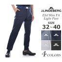 (最終処分フェア)Jリンドバーグ J.LINDEBERG メンズウェア ゴルフ パンツ ウェア ロングパンツ メンズ ボトム エロフ スリム フィット ライト パンツ 大きいサイズ USA直輸入 あす楽対応