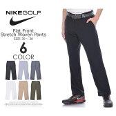 ナイキ ゴルフパンツ ボトム メンズウェア フラット フロント ストレッチ ウーブン パンツ 大きいサイズ