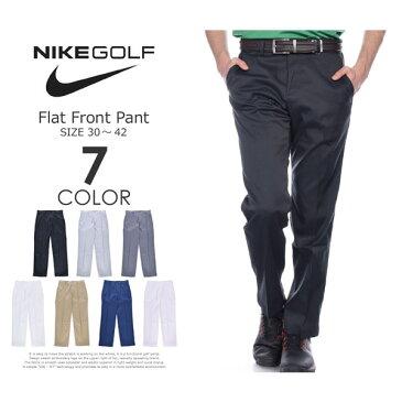 (冬特選★バーゲン)ナイキ Nike ゴルフウェア メンズ ゴルフパンツ ロングパンツ ボトム メンズウェア フラット フロント パンツ 大きいサイズ USA直輸入 あす楽対応