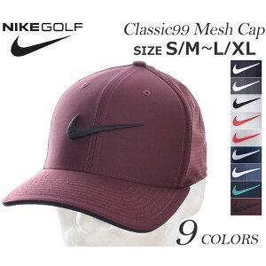 ナイキ Nike キャップ 帽子 メンズキャップ おしゃれ メンズウエア ゴルフウェア メンズ クラシック99 メッシュ キャップ 7d21043f5356