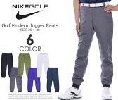 ナイキ ゴルフパンツ メンズ パンツ ボトム メンズウェア ゴルフ モダン ジョガー パンツ 大きいサイズ