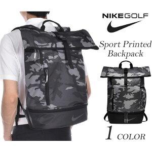 9332567d00e4 ナイキ Nike ゴルフバッグ アクセサリーバッグ おしゃれ スポーツ プリント バックパック USA直輸入 あす楽