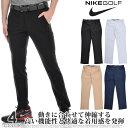 ナイキ Nike ゴルフパンツ メンズ ゴルフウェア メンズ パンツ おしゃれ フレックス ヴェイパー スリム フィット パンツ 大きいサイズ USA直輸入 あす楽対応・・・