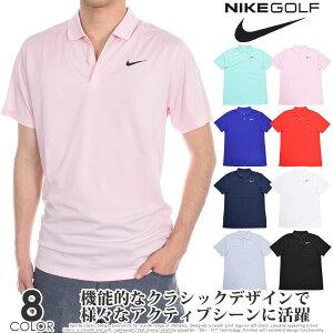 ナイキ Nike ゴルフウェア メンズ シャツ トップス ポロシャツ 春夏 おしゃれ Dri-FIT ビクトリー ソリッド 半袖ポロシャツ 大きいサイズ USA直輸入 あす楽対応
