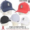 (スペシャル感謝セール)ナイキ Nike TWモデル キャップ 帽子 メンズキャップ おしゃれ メンズウエア ゴルフウェア TWモデル エアロビル ヘリテージ86 キャップ USA直輸入 あす楽対応・・・