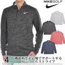ナイキ Nike ゴルフウェア メンズ 秋冬ウェア 長袖メンズウェア ゴルフ Dri-FIT ビクトリー 1/2ジップ 長袖プルオーバー 大きいサイズ USA直輸入 あす楽対応・・・