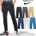 ナイキ Nike ゴルフパンツ メンズ ゴルフウェア メンズ パンツ おしゃれ Dri-FIT UV スリムフィット ゴルフ チノ パンツ 大きいサイズ USA直輸入 あす楽対応・・・