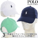 (スペシャル感謝セール)ポロゴルフ ラルフローレン キャップ 帽子 メンズキャップ ゴルフウェア 4ウェイ ストレッチ キャップ USA直輸入 あす楽対応