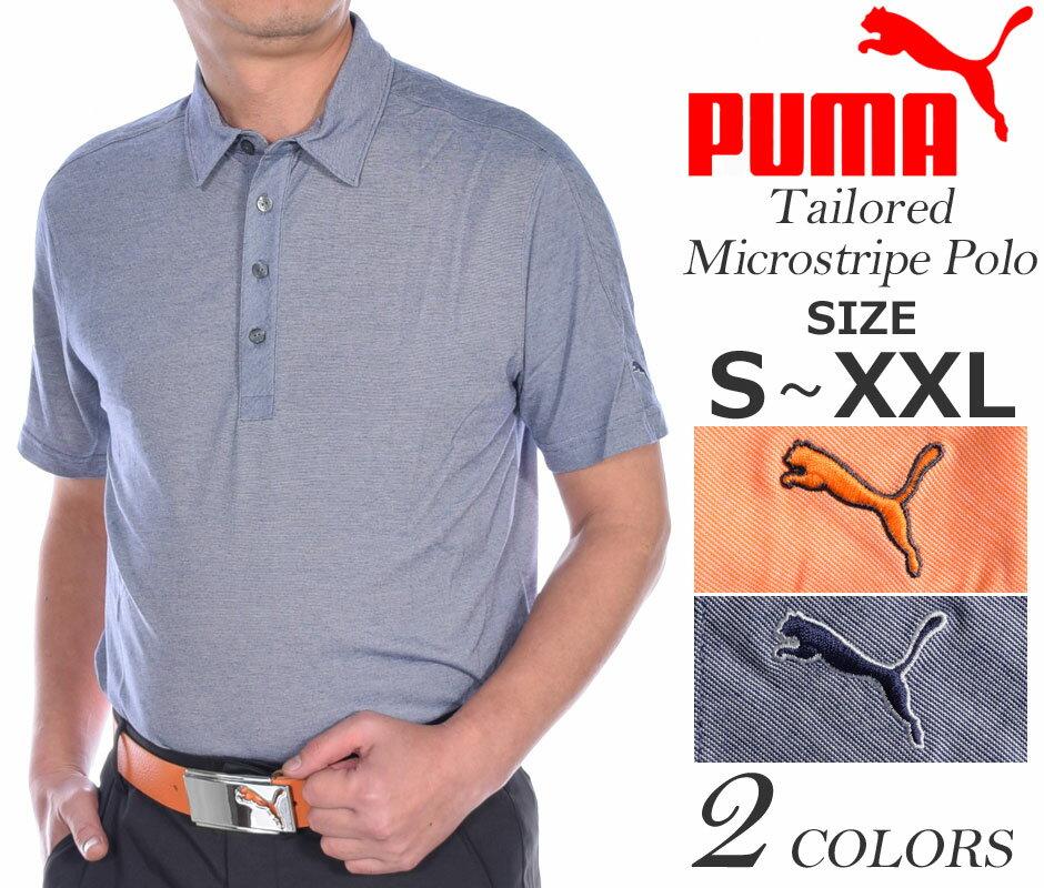 dc5d535a96152c ゴルフウェア メンズ シャツ トップス ポロシャツ 春夏 おしゃれ (在庫処分)プーマ Puma ゴルフ