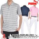 プーマ Puma ゴルフウェア メンズウェア ゴルフポロシャツ アルターニット プリズマティック 半袖ポロシャツ 大きいサイズ USA直輸入 あす楽対応