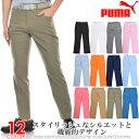 プーマ Puma ゴルフパンツ メンズ 春夏 ゴルフウェア メンズ パンツ おしゃれ ロングパンツ ボトム ジャックポット 5 ポケット パンツ 大きいサイズ USA直輸入 あす楽対応・・・
