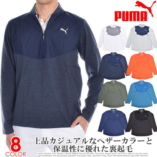 メンズウェア, トレーナー  Puma 14 USA