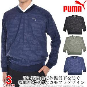 プーマ Puma ゴルフウェア メンズ 秋冬ウェア 長袖メンズウェア カモ 長袖ウインドシャツ 大きいサイズ USA直輸入 あす楽対応