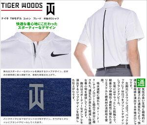 タイガーウッズモデルナイキゴルフウェアコットンブレード半袖ポロシャツ大きいサイズUSA直輸入