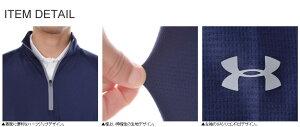 アンダーアーマー長袖メンズウェアロフトモックネック長袖シャツ大きいサイズ