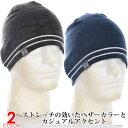 アンダーアーマー UNDER ARMOUR 帽子 メンズキャップ メンズウエア ゴルフウェア ビルボード ビーニー USA直輸入 あす楽対応