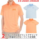 (スペシャルSale)ゴルフウェア メンズ シャツ トップス ポロシャツ 春夏 おしゃれ アンダーアーマー UNDER ARMOUR ゴルフウェア メンズウェア プレイオフ 2.0 バックスイング 半袖ポロシャツ 大きいサイズ USA直輸入 あす楽対応