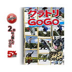 15-16 DVD snow グラトリ GO GO (htbs0225) 初級者から上級者まで HOW TO ジャンプ ジブ グラトリ SNOWBOARD スノーボード【店頭受取対応商品】
