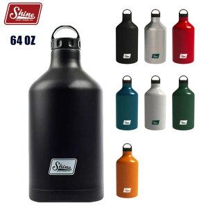 シャインクラフトヴェセル 1.8L Shine CRAFT VESSEL 64OZ BOTTLE ステンレス ボトル タンブラー 水筒 キャンプ アウトドア BBQ