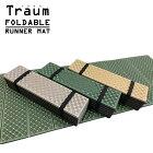 折りたたみクッションマットSLOWERMATTraum/トラウムアウトドアキャンプインテリアヨガマットシンプルオシャレおしゃれお洒落