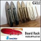 サーフボードラックパラレル(塗装あり)ビス止めサーフィンショートボード/ロングボードインテリア木製AQUARIDEO