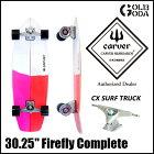 【サーフスケート】CARVER(カーバ))■FIREFLY30.25(CXトラック)ロングスケート/クルージングボード/クルーザーボード