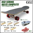 サーフスケートSURFSK8OLDSCHOOLSTYLETHRUSTER2オールドスクールSK8スケートボードコンプリートクルーザーdeckデッキあす楽10P06Aug16