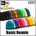 ビーニー NEWERA BASIC BEANIE ニューエラ ベーシックビーニー(20カラー) スノーボード スノボ スノボー ニット帽