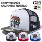 NEWERAニューエラ9FIFTYTruckerCaliforniaRepublic帽子メッシュキャップ950スナップバックサイズ調節可能