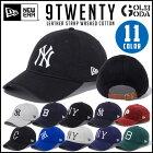 NEWERAニューエラ9TWENTYClassic/920レザーストラップ帽子キャップスナップバックサイズ調節可能スナップバック(プレゼントにも)