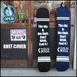 GOLGODA ORIGINAL KNIT COVER■スノーボード スノボ ボード ニットカバー ニットケース あす楽