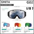 ゴーグル レンズ SMITH LENS I/O7 CHROMAPOP クロマポップ アイオーセブン スミス ハイコントラスト