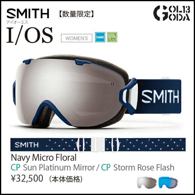 https://item.rakuten.co.jp/golgoda/smith-ios-navymicro/