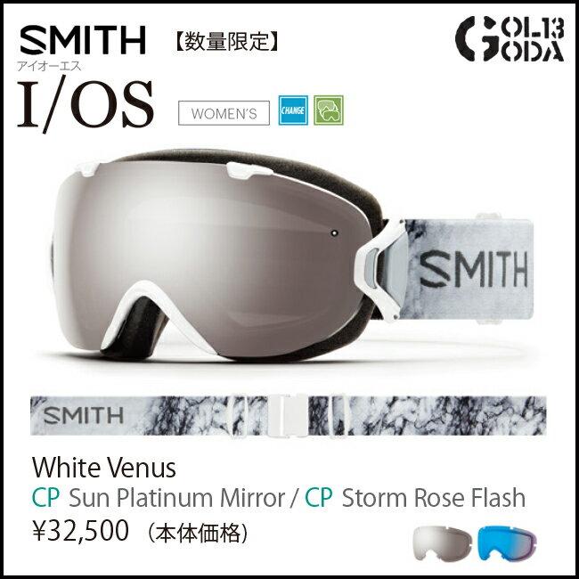 https://item.rakuten.co.jp/golgoda/smith-ios-whitevenus/
