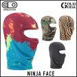 【エントリーでポイント10倍】16-17モデル AIRBLASTER Ninja Face エアーブラスター スノーボード バラクラバ 薄手