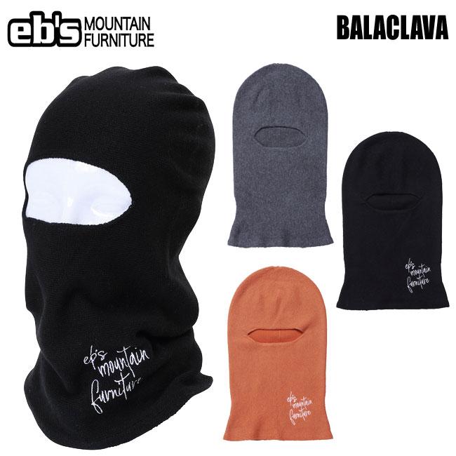 バラクラバ eb's エビス balaclava ビーニー マスク 目出し帽 スノボー スノーボード スノボ
