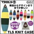 ニットケース TOOLS TLS KNIT CASE Short 6'0 ショートボード用 ミニボード用 ニットケース サーフボードケース