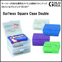 ワックスケース DECANT Surfwax Square Case ...