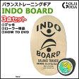 バランスボード INDO BOARD インドボード NATURAL バランスボード ローラー DVDのお得な3点セット/サーフィン スノーボード トレーニング