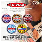 2個ご注文で送料無料ワックスFUWAXBASE,COLD,COOL,WARM,TROPICフーワックスサーフィン用ワックスSURFWAX