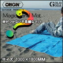 ビーチマット ORIGIN Magic Sand Mat マ...